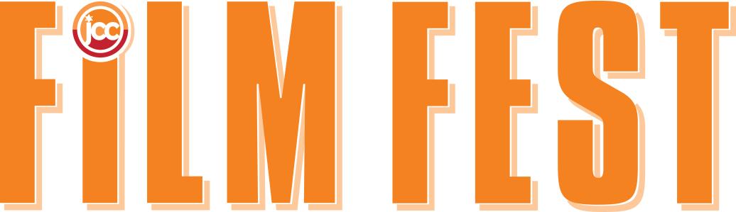 2016 Film Fest Lineup!