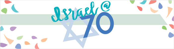 Israel @ 70: A Community Celebration